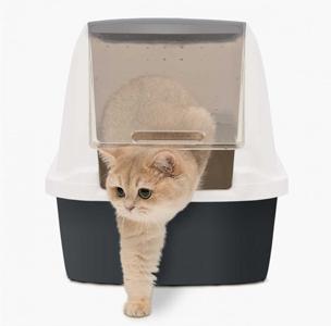 Catit Jumbo Hooded Cat Litter Pan Features