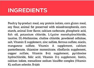 Purina Pro Plan Veterinary Dietetic Management Cat Food Ingredients